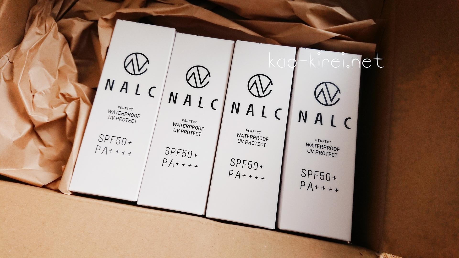 NALC(ナルク)パーフェクトウオータープルーフ日焼け止め